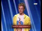 Алексей PeleWin Пелевин в программе Интуиция